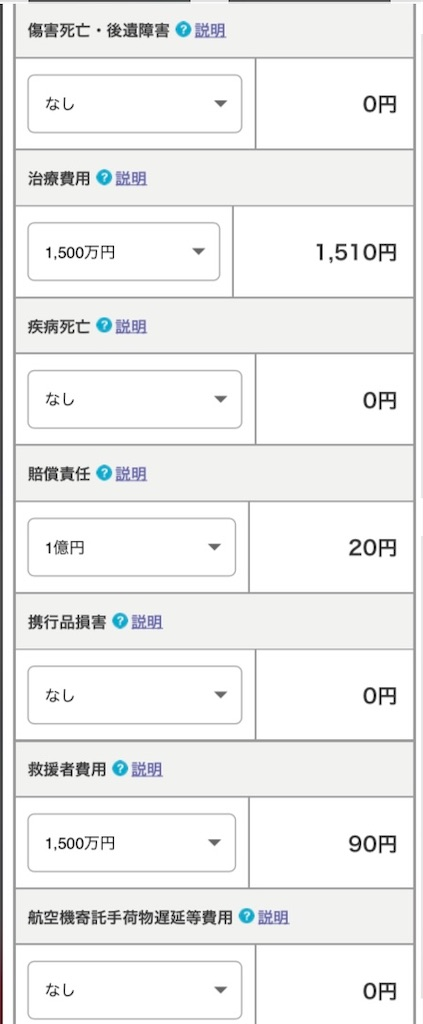 f:id:ananaslove:20210207023352j:plain