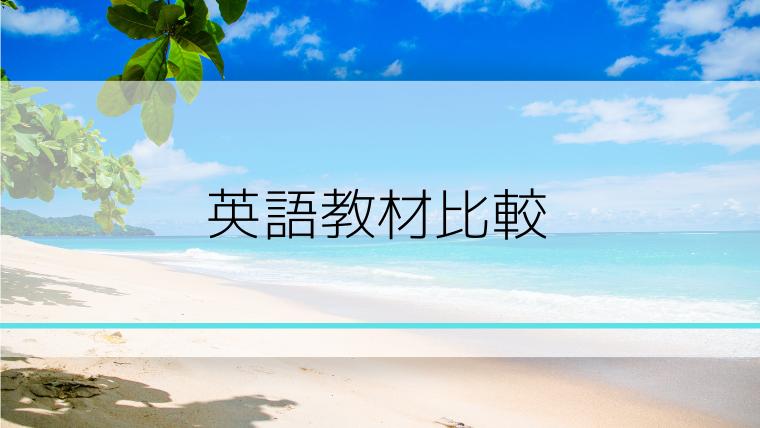 f:id:ananaslove:20210303013142p:plain