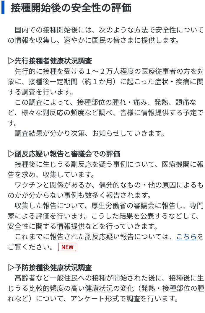 f:id:anansako:20210226223744p:plain