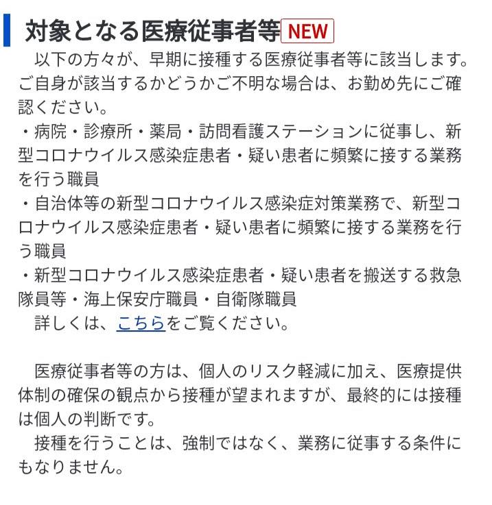 f:id:anansako:20210227081224j:plain