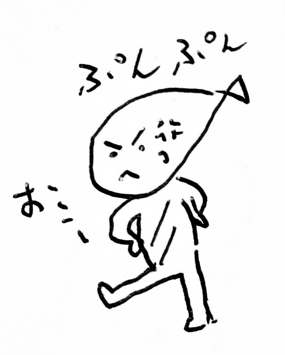 f:id:anaodo:20210303204738j:plain