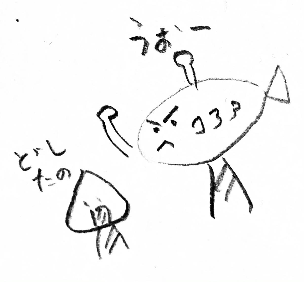 f:id:anaodo:20210413215952j:plain