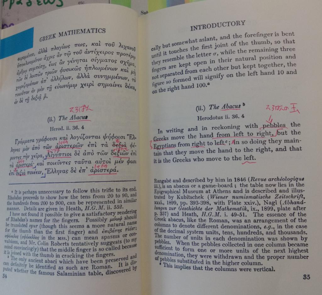 古典ギリシャ語で書かれた数学の本を読んで -