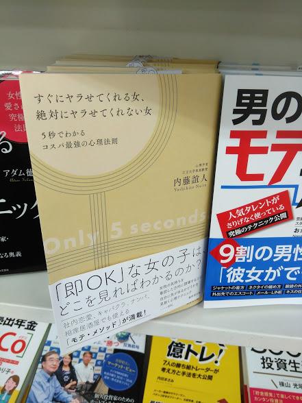 f:id:anatano-kameya-2014:20171217221955j:plain