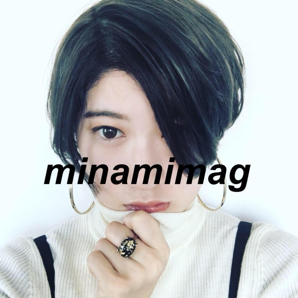 f:id:anatano-kameya-2014:20180422234434j:plain