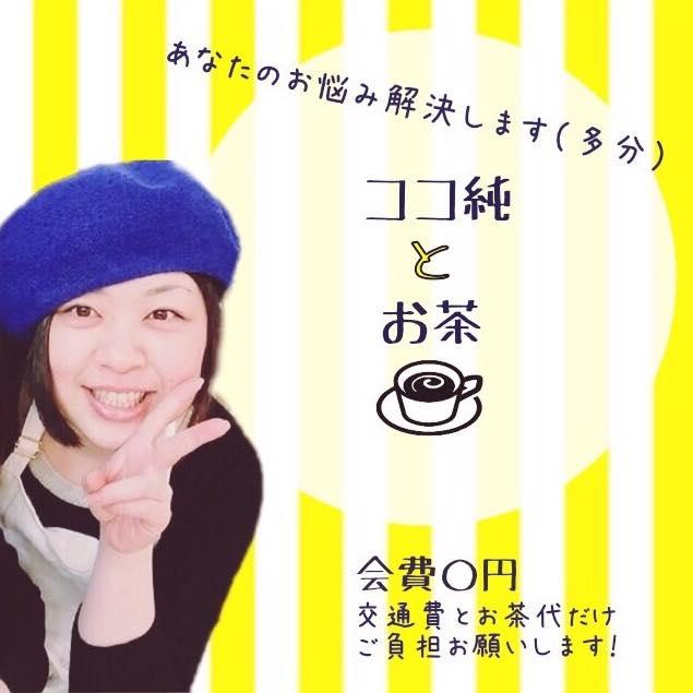 f:id:anatano-kameya-2014:20180506143124j:plain