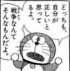 f:id:anatano-kameya-2014:20180722232247j:plain