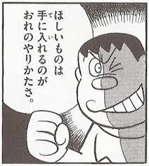f:id:anatano-kameya-2014:20180723004030p:plain