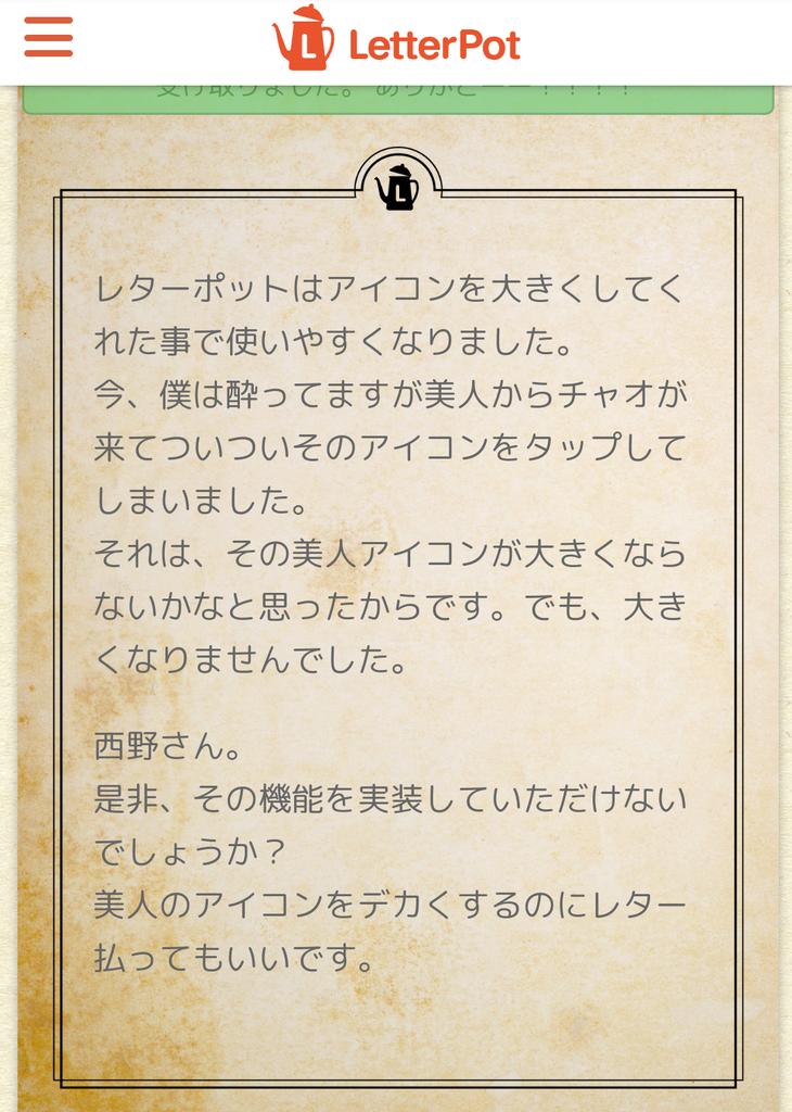 f:id:anatano-kameya-2014:20180929000258p:plain