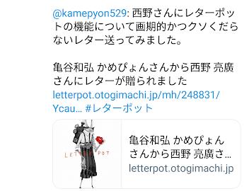 f:id:anatano-kameya-2014:20180929000939p:plain