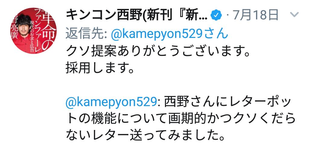 f:id:anatano-kameya-2014:20180929001421p:plain