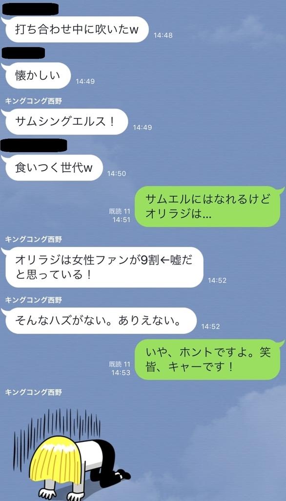 f:id:anatano-kameya-2014:20181020213111j:plain