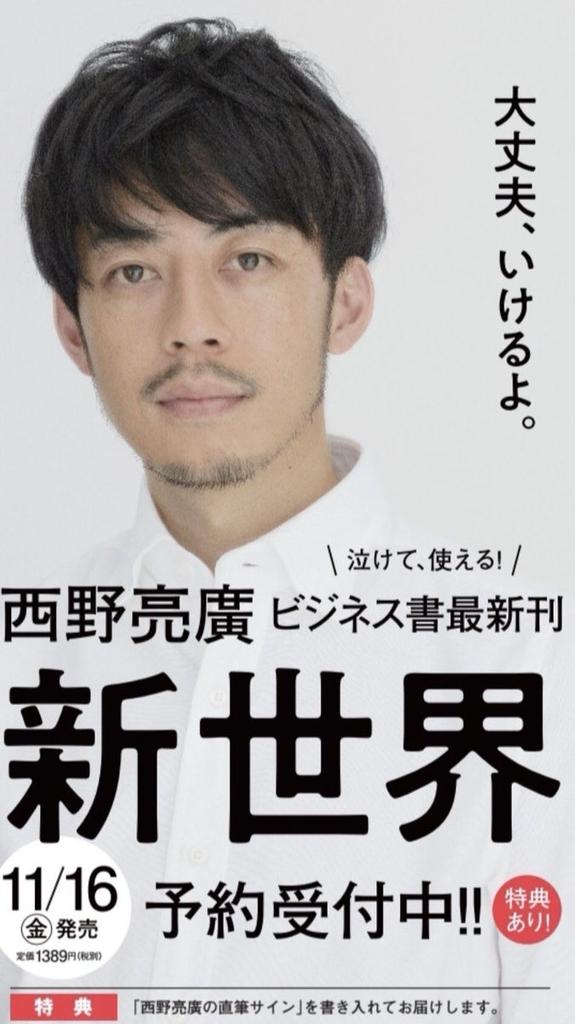 f:id:anatano-kameya-2014:20181026231339j:plain