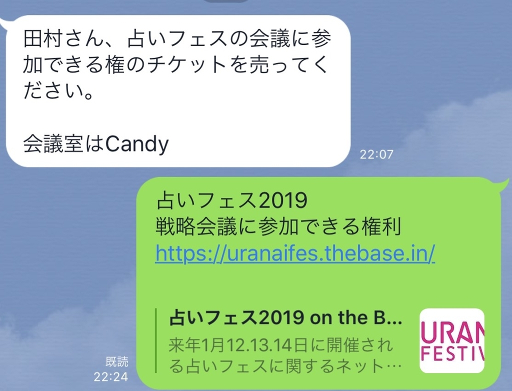 f:id:anatano-kameya-2014:20181029003017j:plain