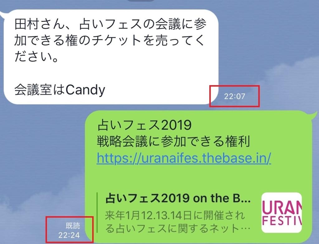 f:id:anatano-kameya-2014:20181030220212j:plain