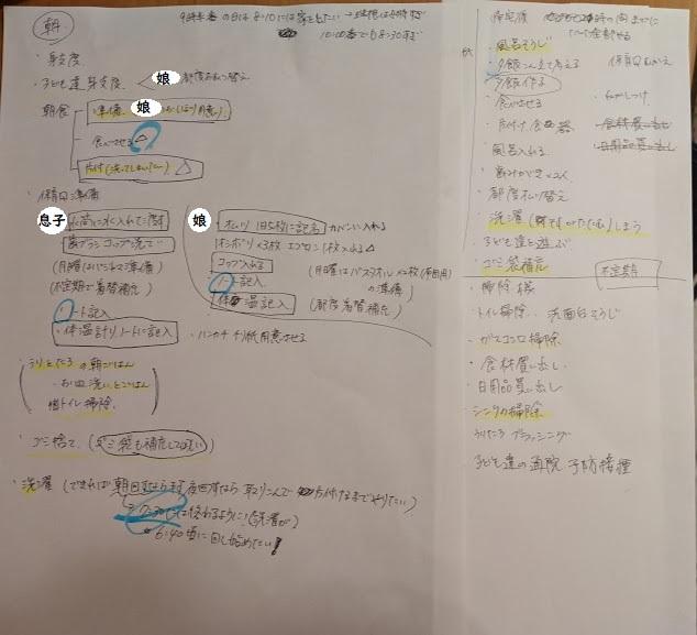 f:id:anatano-kameya-2014:20181108234240j:plain