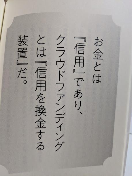 f:id:anatano-kameya-2014:20181121235519j:plain
