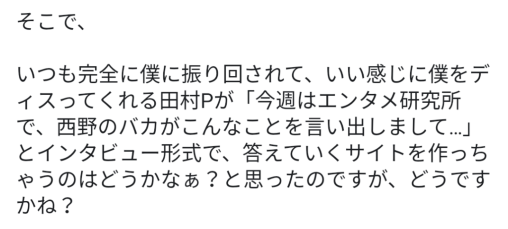 f:id:anatano-kameya-2014:20181215231307p:plain