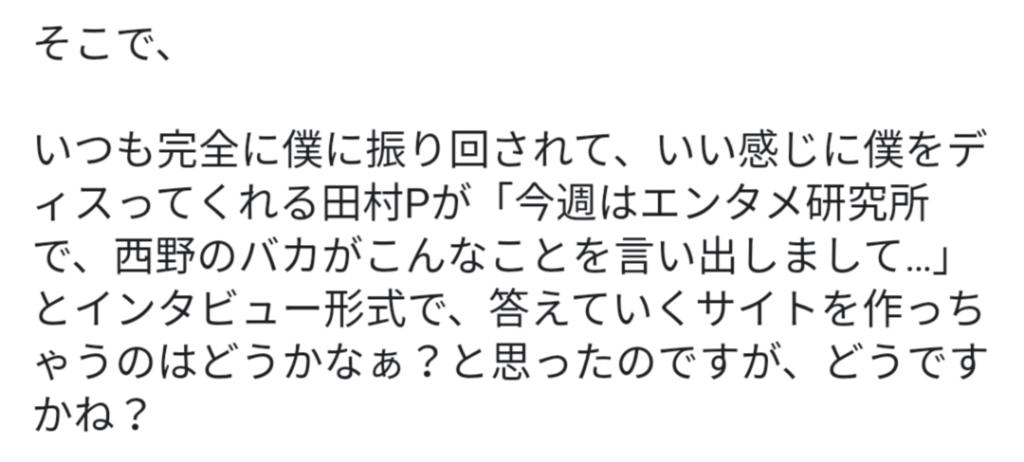 f:id:anatano-kameya-2014:20181215231322p:plain