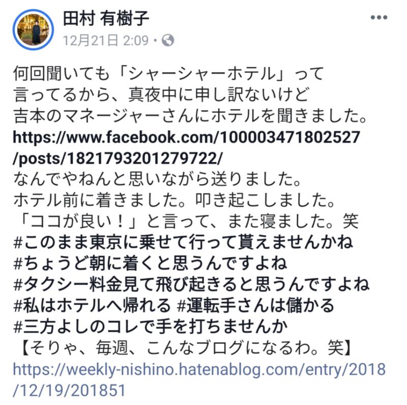 f:id:anatano-kameya-2014:20181230223839p:plain