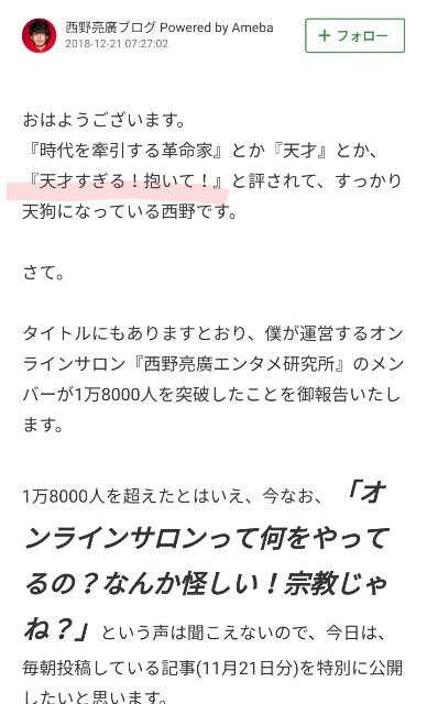 f:id:anatano-kameya-2014:20181230225321j:image