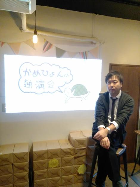 f:id:anatano-kameya-2014:20181231175102j:plain