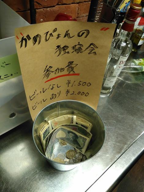 f:id:anatano-kameya-2014:20181231175115j:plain