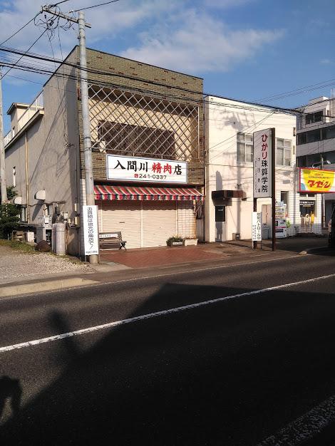 f:id:anatano-kameya-2014:20181231223240j:plain