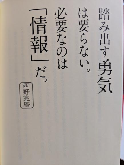 f:id:anatano-kameya-2014:20190101125355j:plain