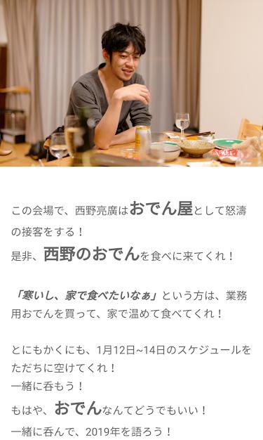 f:id:anatano-kameya-2014:20190102155634p:plain