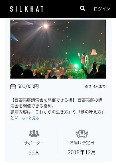 f:id:anatano-kameya-2014:20190108001404p:plain