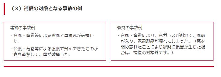 f:id:anatano-kameya-2014:20190120002017p:plain