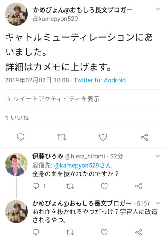 f:id:anatano-kameya-2014:20190202155520p:image