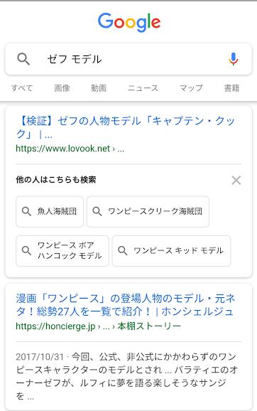 f:id:anatano-kameya-2014:20190208210141p:plain