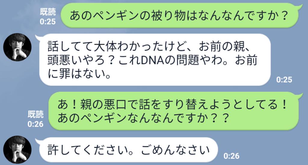 f:id:anatano-kameya-2014:20190217005443p:plain