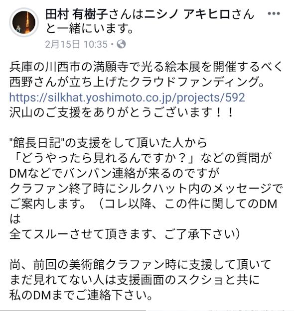 f:id:anatano-kameya-2014:20190218222319p:plain