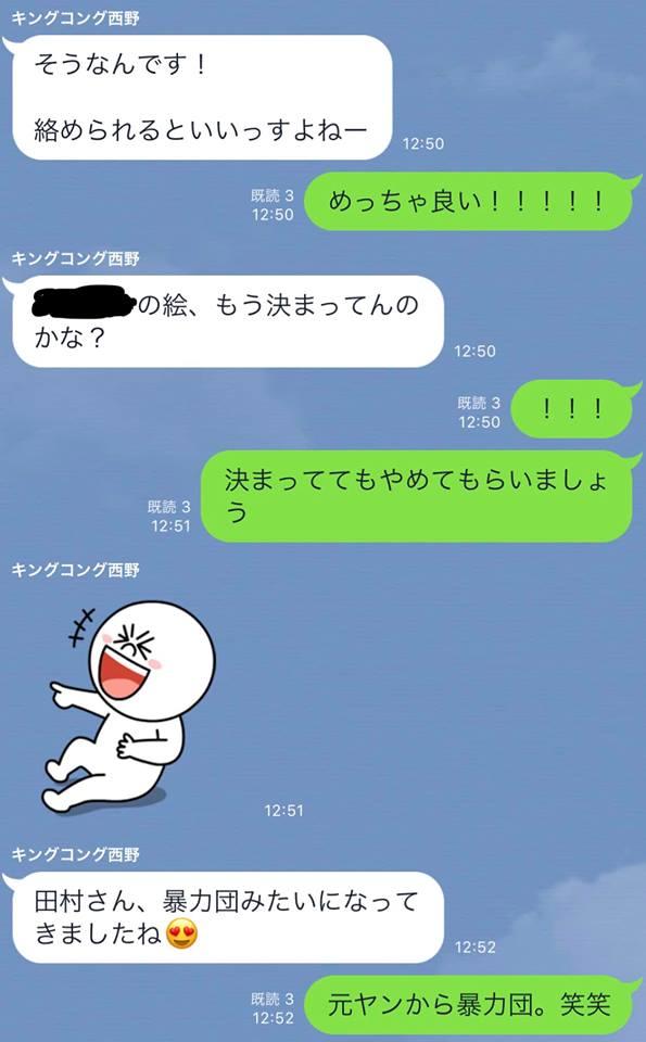 f:id:anatano-kameya-2014:20190224215432j:plain