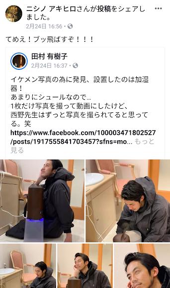 f:id:anatano-kameya-2014:20190302003729p:plain