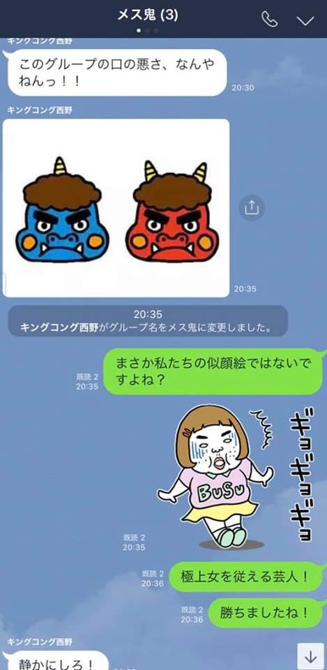 f:id:anatano-kameya-2014:20190302010324j:plain
