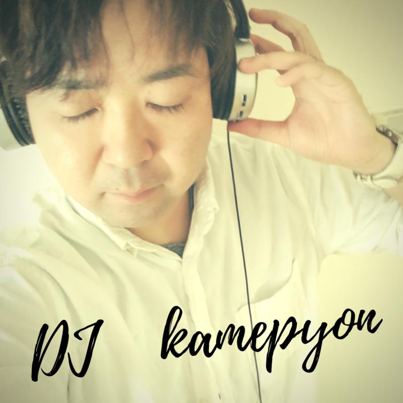 f:id:anatano-kameya-2014:20190307211541p:image