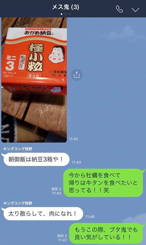 f:id:anatano-kameya-2014:20190311220715j:plain