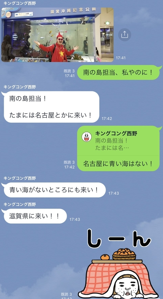 f:id:anatano-kameya-2014:20190311230157j:plain
