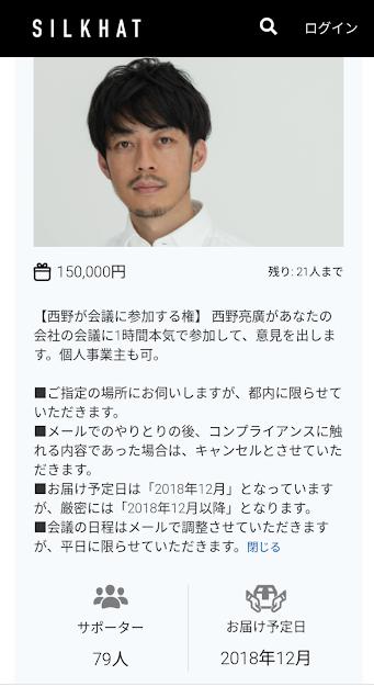 f:id:anatano-kameya-2014:20190316225430p:plain
