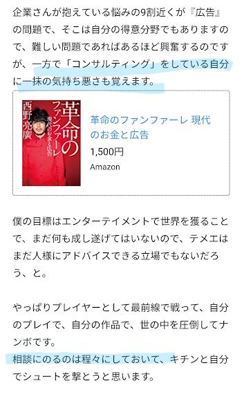 f:id:anatano-kameya-2014:20190317010316p:plain