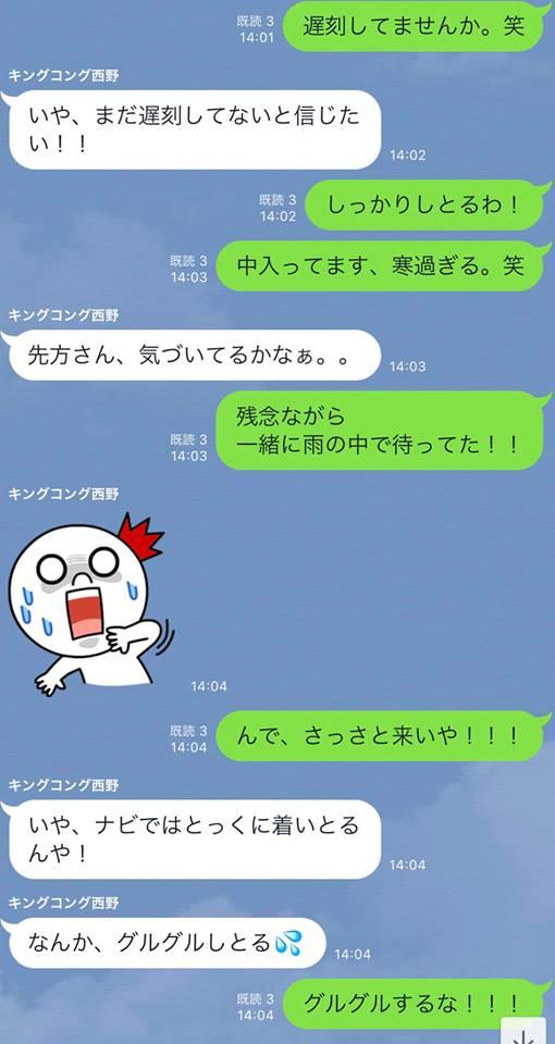 f:id:anatano-kameya-2014:20190317223214j:plain