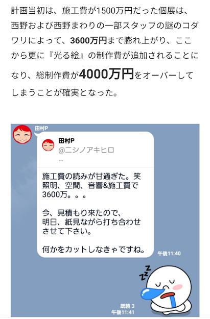 f:id:anatano-kameya-2014:20190331094940p:plain