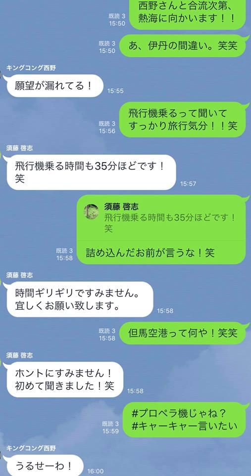 f:id:anatano-kameya-2014:20190331161521j:plain