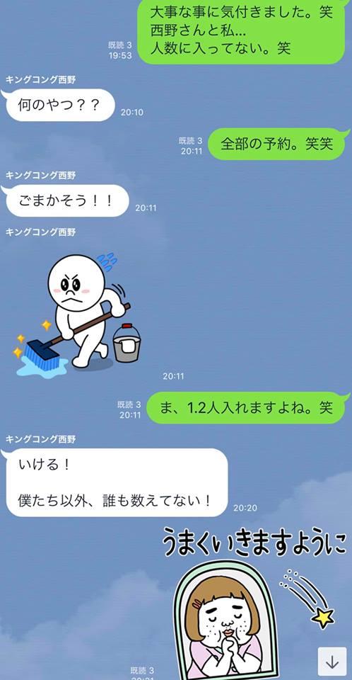f:id:anatano-kameya-2014:20190331195931j:plain