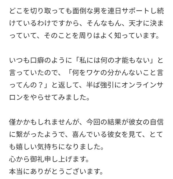 f:id:anatano-kameya-2014:20190407083525p:plain