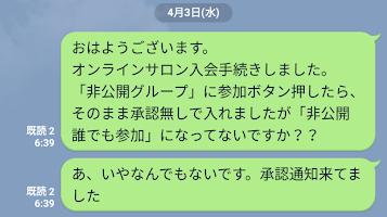 f:id:anatano-kameya-2014:20190407154240p:plain